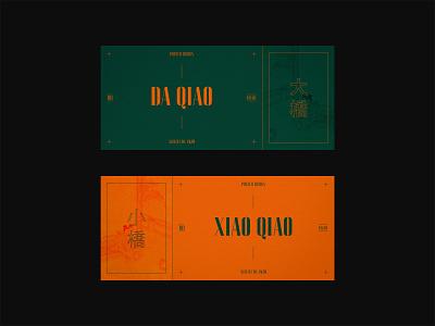 101 ~ two qiaos of jiangdong • 江東二喬. ui design web design poster art minimal photoshop dailyposter minimalism swiss style layout exploration editorial design typography art layout design editorial art visual graphics layout swiss design typogaphy graphicdesign dailyposterdesign