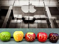 Apple Store, Boston 1955-2011