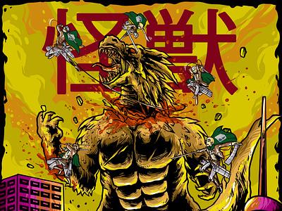 attack on titan anime monster tittan attack vector branding skull design graphic design illustration darkart