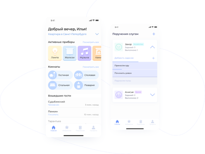 Manager mobile app ui ux uidesign notes manager