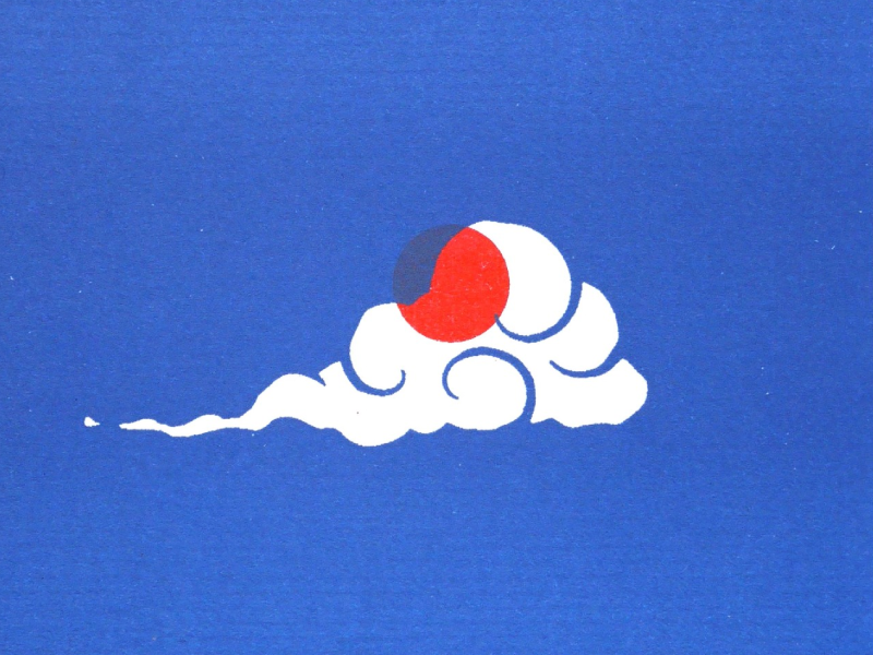 The Sound of the Mountain, Yasunari Kawabata boss literature minimal minimalism handprint print cloud japan books risograph