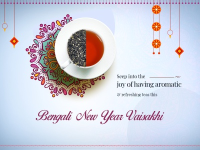Tea celebrate  Bengali New Year advertisment team typogaphy tradition gradient celebrate poster banner photoshop design