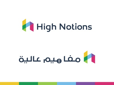High Notions  arabic h abstract high notion ali effendy initials logo software development edgy brandmark