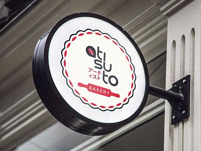 Atisuto Bakery Logo emblem atisuto uae dubai signage japanese bakery branding tentwenty effendy logo bakery