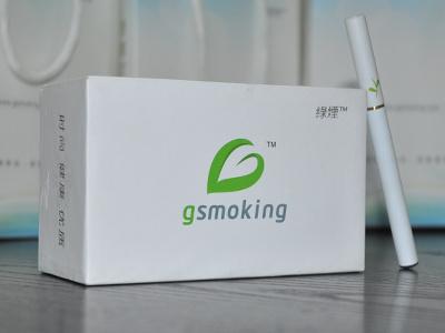 Gsmoking green smoking ali effendy product electronic technology quality excellent harmful cigarette branding packaging brandidentity china beijing logo leaf g symbol gsmoking