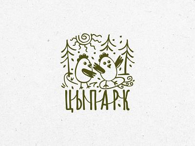 eco park logo forest bird chicken chick camp recreation park illustration cartoon logo eco graphic design logo branding