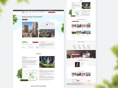 landing page for the sale of apartments minimalistic light sale site web design real estate residential area home sale realtor developer apartments ux ui landing page