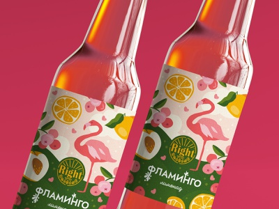 illustration for flamingo lemonade label hand drawing colorful cranberry peach orange bottle package juice fruits lemonade label flamingo illustration graphic design
