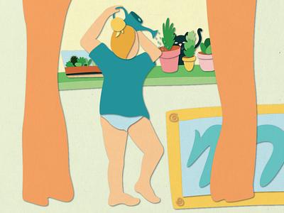 Plants, not pants isolation illustrator vector illustration
