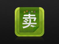 Baixing Apps ICON