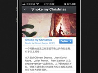 Detail page for Animetaste app