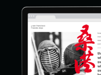 SFKD website re-design