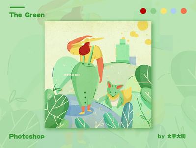 Color series illustration-green