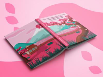 Book design illustration book