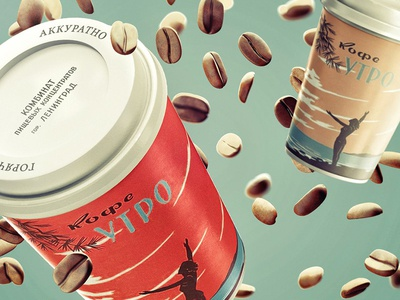 Coffee Maniac Mockup Set download psd psd download cup branding packaging coffee cup showcase coffee mockup