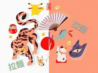 Asian mood mask cat godzilla picachu china japan asia tiger fashion pattern textile shirt design vector flat best illustration