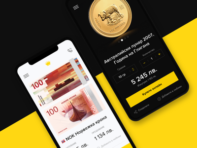 Tavex Redesign convert responsive ecommerce trading gold currency finance