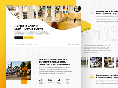 Five High Skatepark Concept indoor yellow skateboarding skatepark bulgaria skate fivehigh