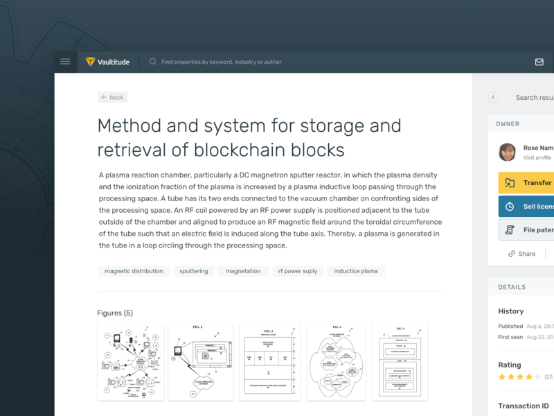 Invention platform blockchain ownership rights creative commons research invention intellectual property ip