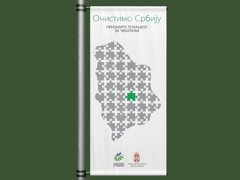 Banner - Ocistimo Srbiju health conscience ocistimo srbiju campaign gray font puzzles logo green place location register country design banner serbia landfill clean