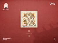 Forbidden City QR Code