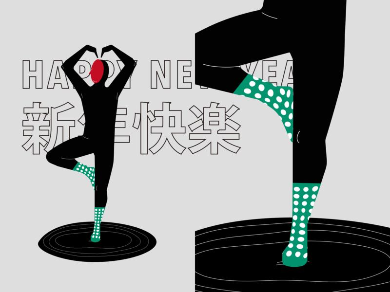 Merry Christmas & Happy New Year love socks new year illustration