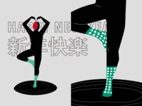 Merry Christmas & Happy New Year love socks new year illustration