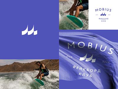 Mobius Logo Concept m letter design brand wakeboard summer waves brand agency graphic design branding logo