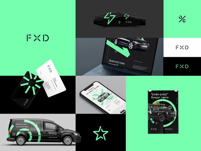 F X D branding concept branding and identity logodesign branding agency branding design brand design brand identity fix automobile car design branding identity logotype brand logo