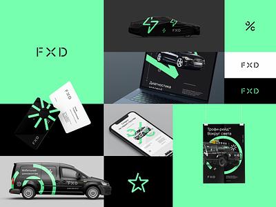 F X D branding concept branding and identity logodesign branding agency branding design brand design brand identity fix automobile car design branding identity logotype brand logo