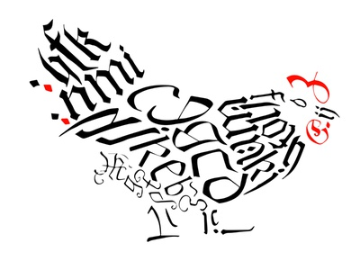 Rooster typography design