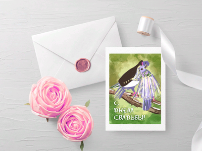 postcard on the day of the wedding design illustration