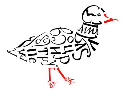 duck vector typography