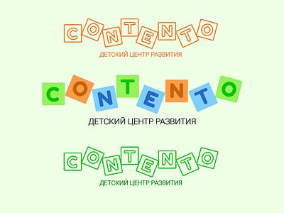 logo of the children's development center branding logo vector design