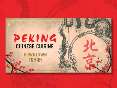 Peking Billboard culture dragon downtown billboard outofhome food cuisine chinese wisconsin typography branding design