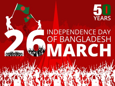 The Independence Day of Bangladesh celebration honor martyr independence day design bangladesh independence day 26 march design independence day poster sculpture independence day banner hero design independence flag blood illustrations independence day bangladesh 26 march