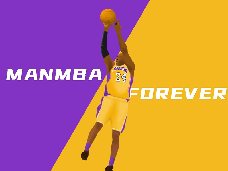 MANMBA FOREVER