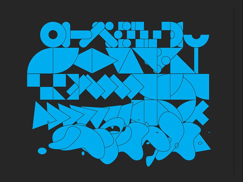 Morphological Pattern Galore - II joy rubics killer goofy geometrics morph pattern