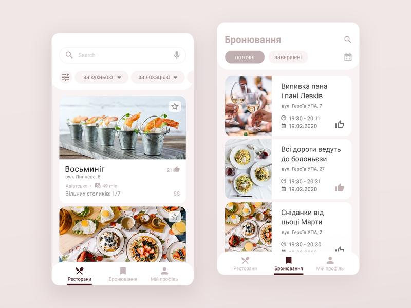Restaurant reservation app aplication app design android app android ui design ui  ux reservation booking restaurant mobile app design mobile app mobile ui mobile minimal design ui ux app