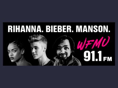 WFMU Billboard