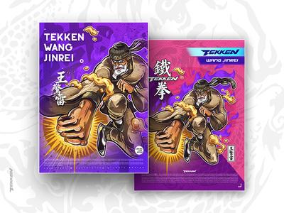 Tekken Wangjingrei