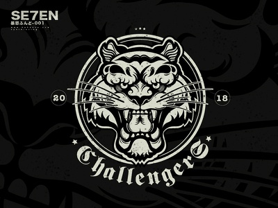 tiger/se7en 暴怒 logo vintage tattoo fashion tiger sticker illustration animal