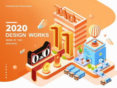 Shopping Carnival isometric style illustration flat design