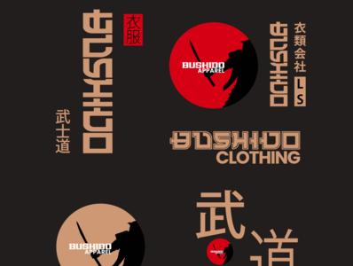 Bushido Apparel Logo Art logodesigns logo design logodesign business cards branding companylogo design company branding logo graphic design