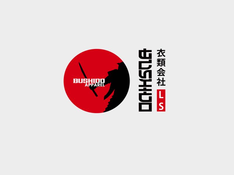 Bushido Logo Concept logo designer logodesignersclub logodesigner logos logotype logodesigns logo design logodesign business cards branding companylogo design company branding logo graphic design