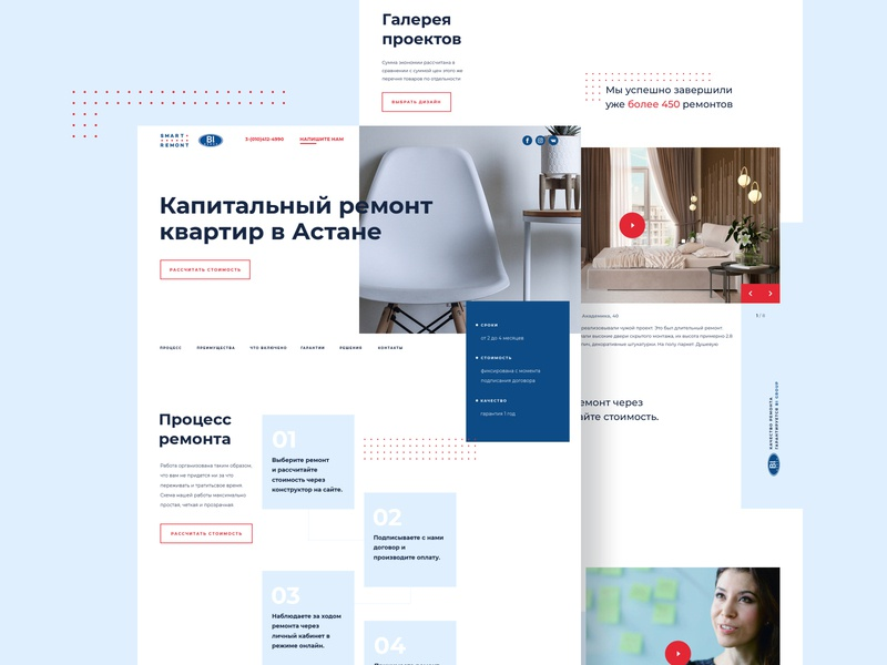 Smart Remont landing page web design development constructor repair mobile web ux ui interior design branding freshdesign fresh animation