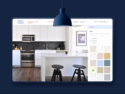 Smart Remont web design web mobile repair constructor ux ui development interior design branding freshdesign fresh animation landing page