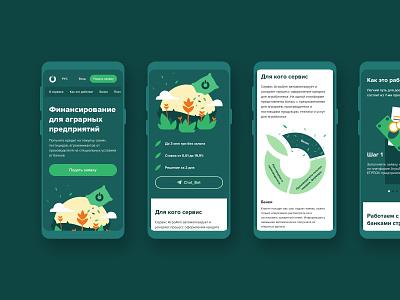 AgroApp webdesign agronomy banking identity development illustration design logo ux ui animation