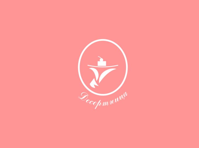 десертница лого