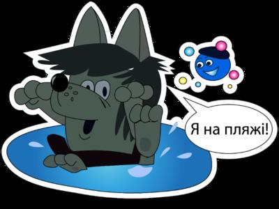 My sticker for Viber stickervibermywork